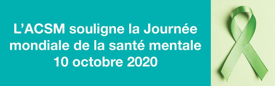 L'ACSM souligne la Journée mondiale de la santé mentale 2020